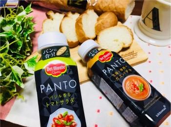 """パン好きさん必見★""""パン専用""""のトマト飲料【PANTO】が超美味♡朝ごはんにどうぞ!"""