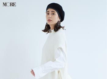 冬の白を誰よりおしゃれに着るために、守るべき配色ルールは「たった1つ」!