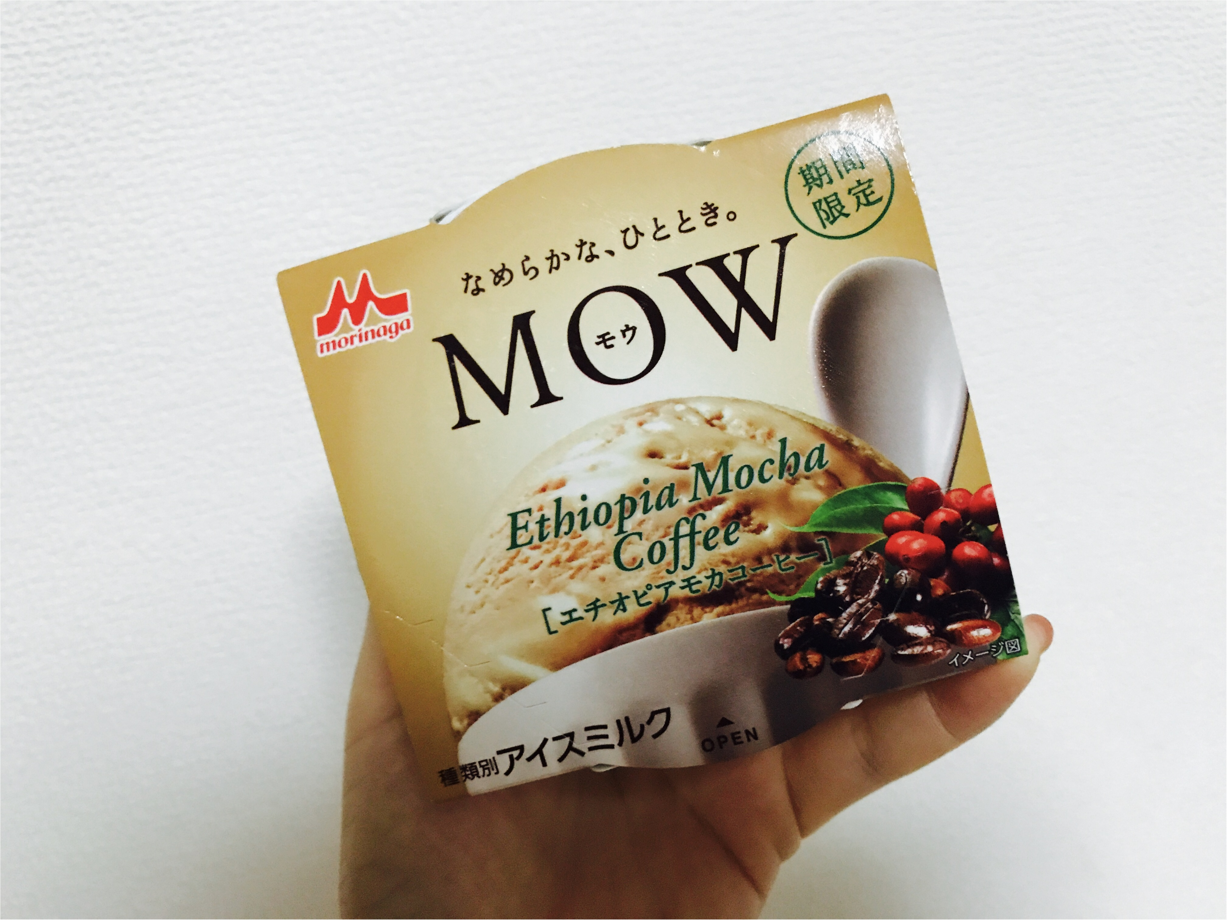 【アイス】MOW(モウ)シリーズからエチオピアモカコーヒー味★新登場!_4