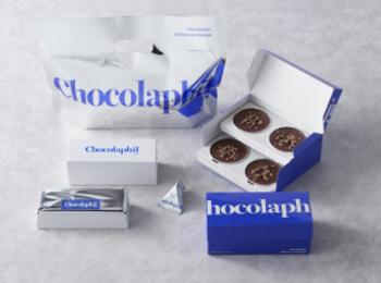 一度食べたらやみつき♡ ガトーショコラ専門店『ショコラフィル』誕生!【 2019 #バレンタインチョコ 9】