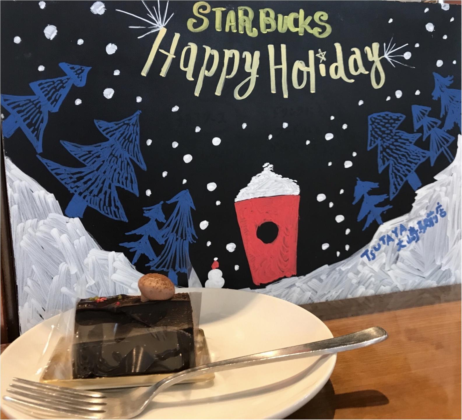 【スタバ】絶対食べて!新作クリスマスフード《ブッシュドノエル》が可愛すぎる♡_6