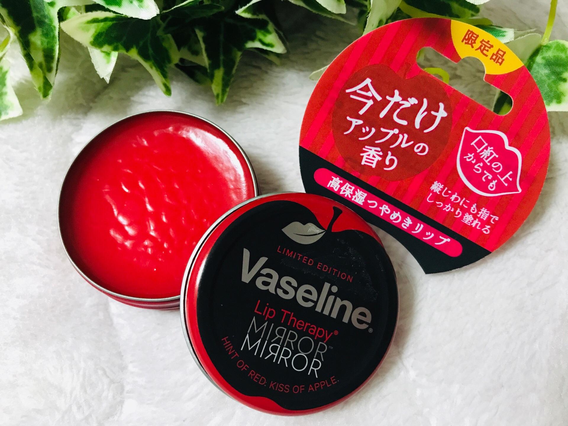 【Vaseline】2018年限定!保湿力を誇る大人気リップから《アップルの香り》が限定販売中♡_5