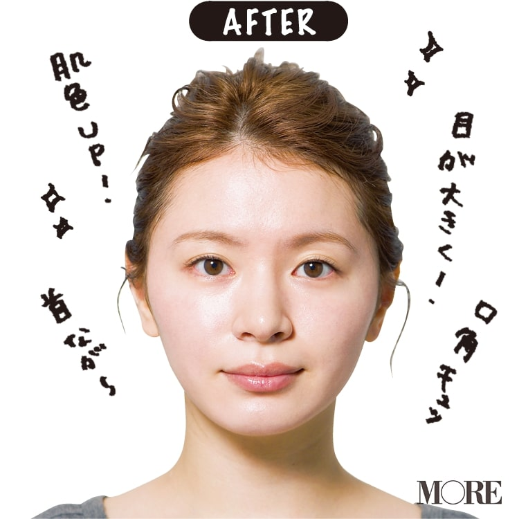 小顔マッサージ特集 - すぐにできる! むくみやたるみを解消してすっきり小顔を手に入れる方法_32