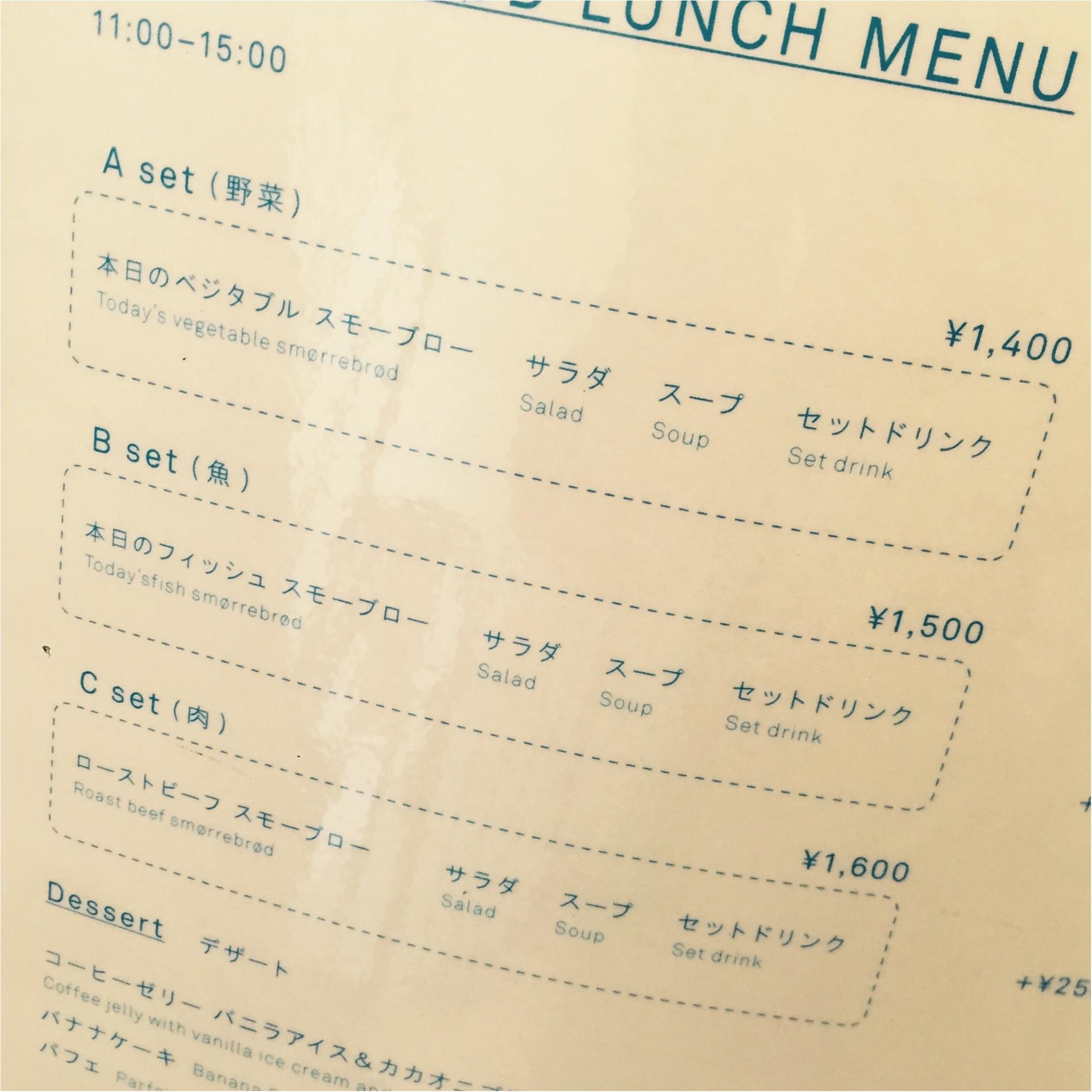 西日本初のスモーブロー専門店♡中之島図書館のスモーブローキッチン ナカノシマでおしゃれなランチ!_4