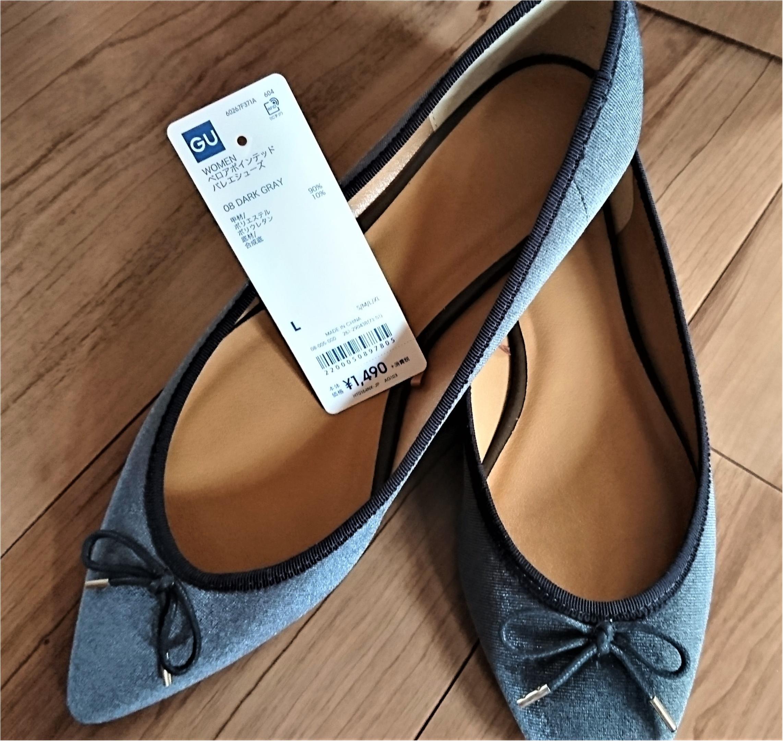 【GUの秋靴】お洒落は足元から♡秋シューズcoordinate!_3