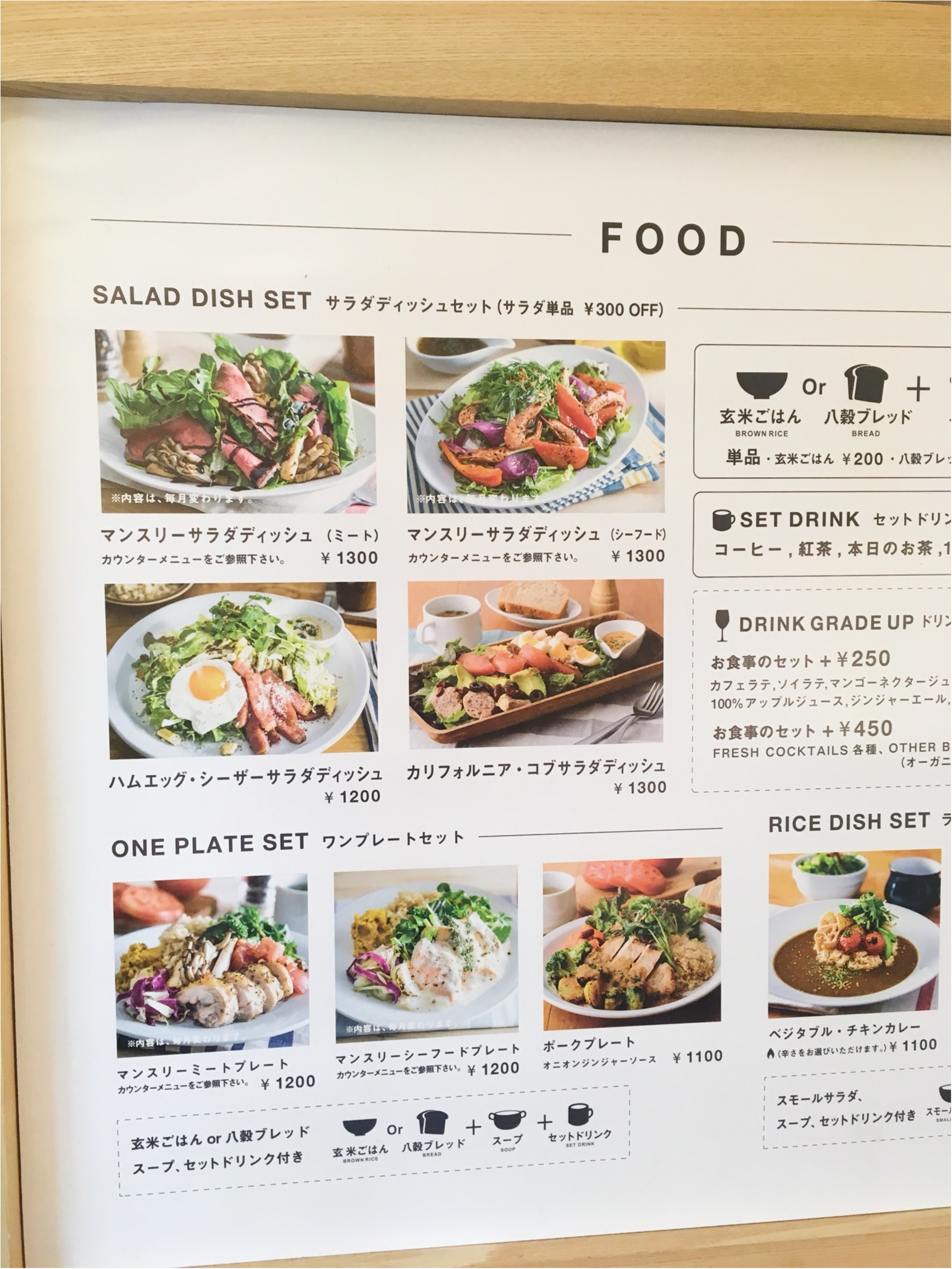 日本橋deもりもりサラダランチ★外食だけどヘルシーうれしーごはん♡_1