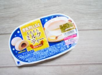 《11/4発売❤️》新作!【雪見だいふく】もちもちミルクティーが美味☻