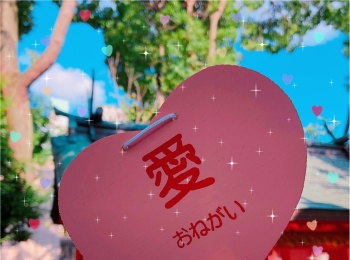 神戸の赤い糸結び♡生田神社へ。モアハピ部員さんがブログでUPしていましたね。私も行ってきました☆