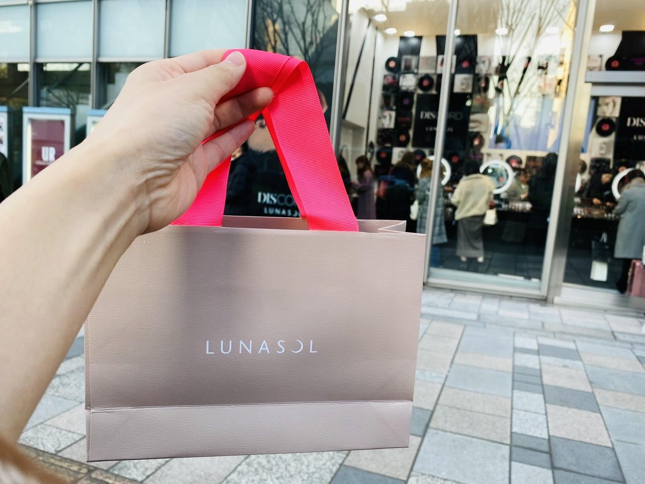 【ルナソル】スペシャルグッズ付き★春コレクションを体験できるイベント《Lip Sounds》へ♡_7