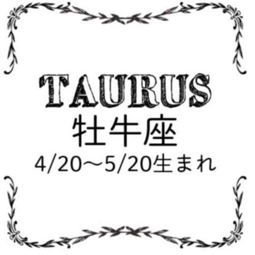 <3/28~4/25>今月のMORE HAPPY☆占い_3