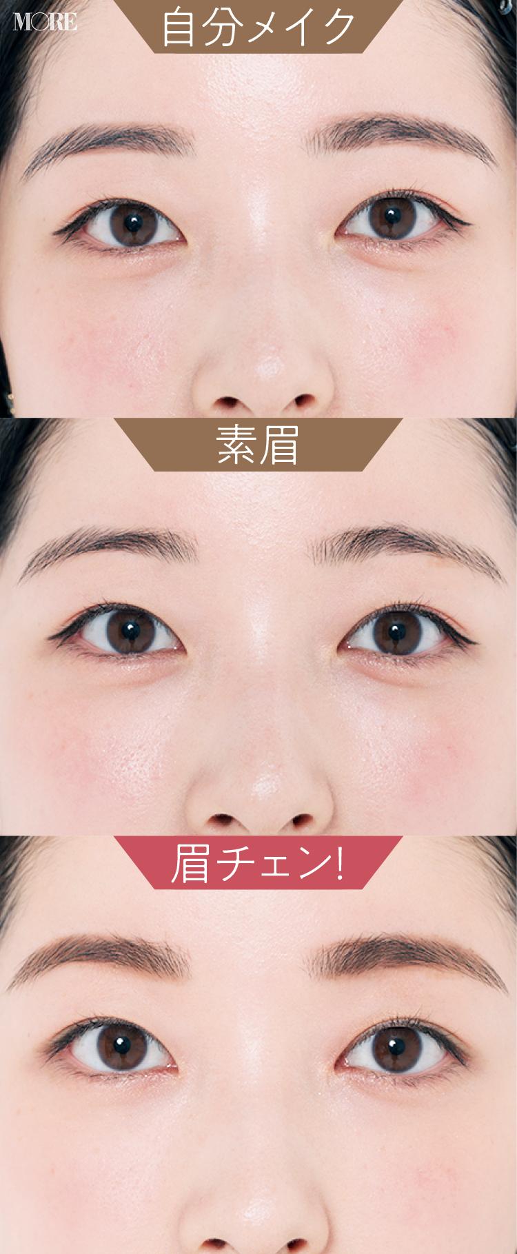 眉毛の整え方特集 -【世界一正しい眉のお手入れ法】など、眉迷子のための眉メイクの基本まとめ_87