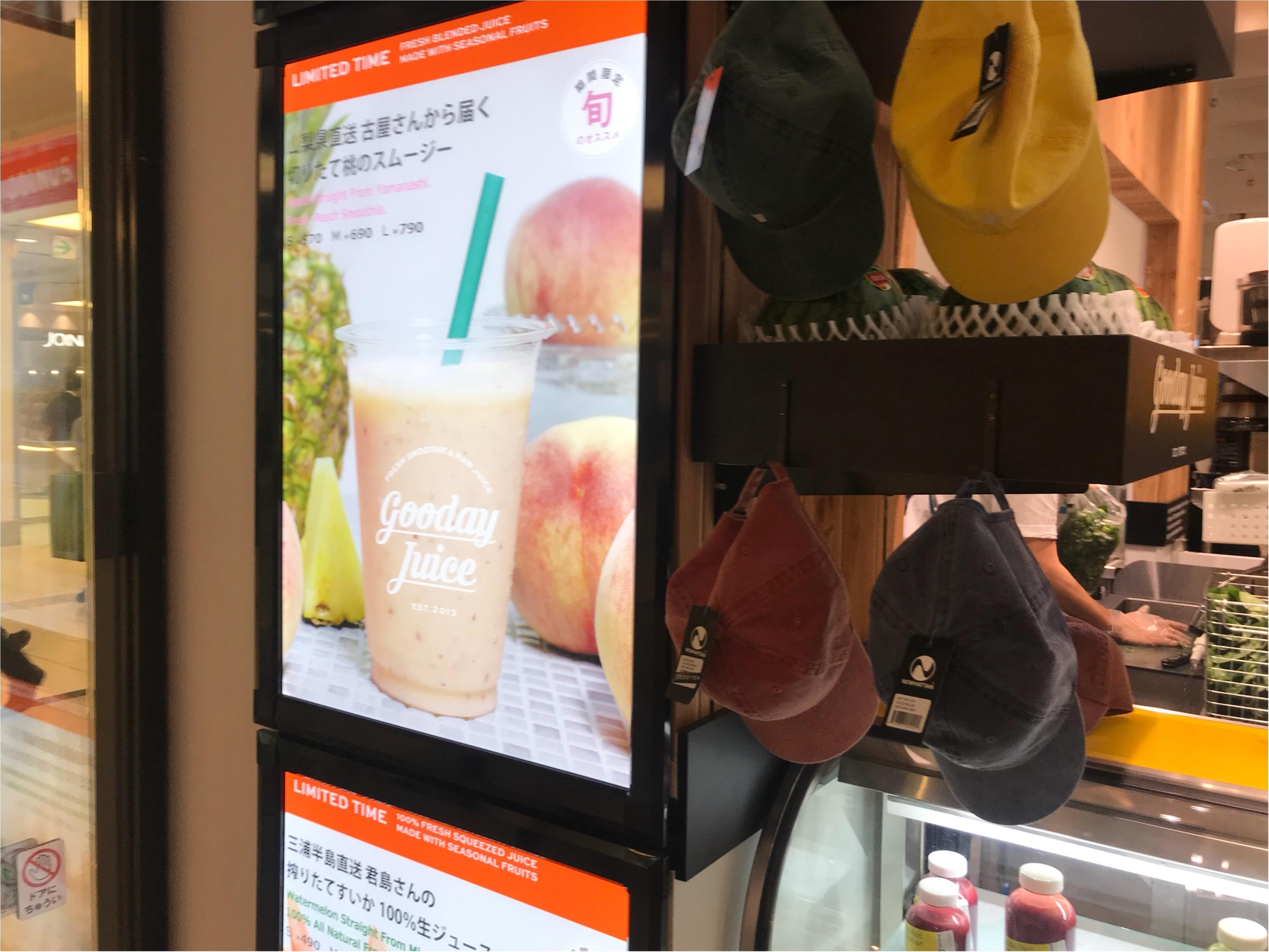 【アボカドで美容効果UP!】忙しい人ほどフレッシュジュースを活用すべし!私イチオシはgooday juice!_3