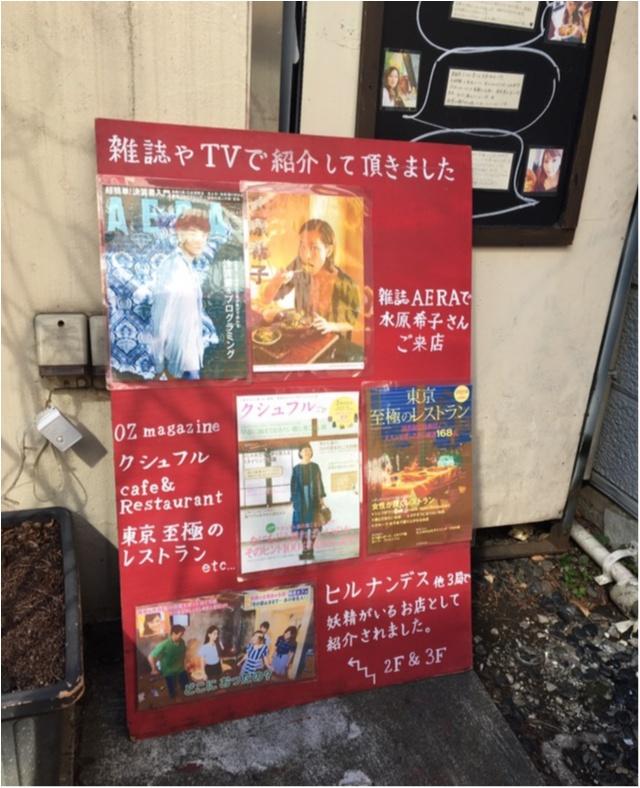 ドレスコードは赤❤️表参道のオシャレなお店で女子会_2