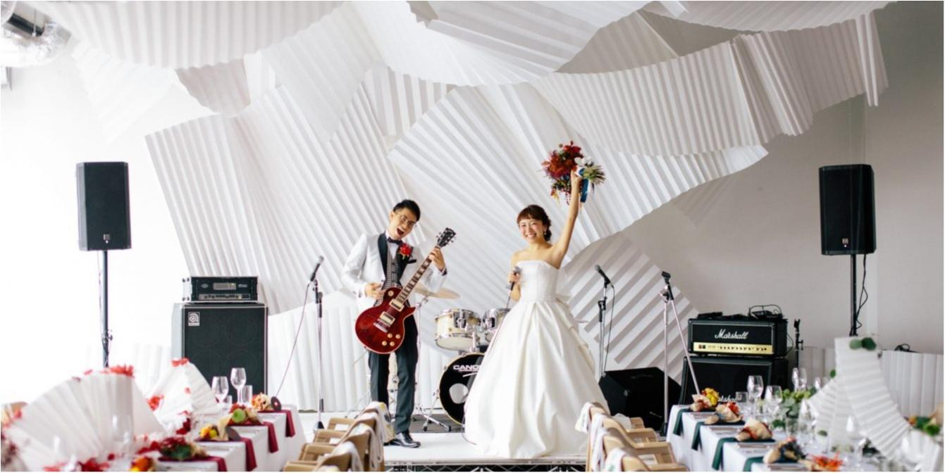 研究室にサッカー場!? 「世界にひとつだけ♡」のオリジナル結婚式が素敵すぎ!_19