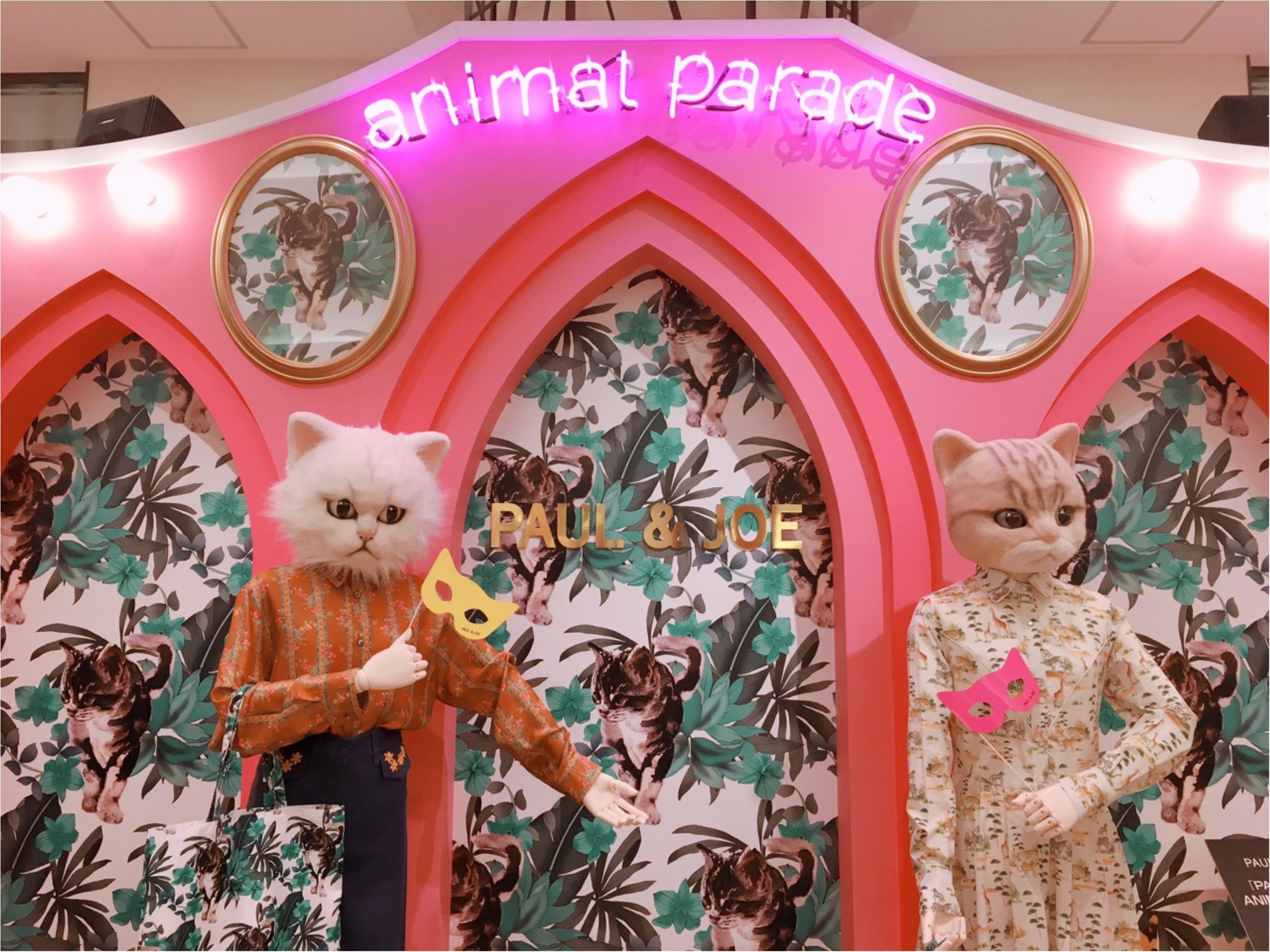 《2/14まで》限定ネコ型リップがかわいい【ポール & ジョー ボーテ】『ANIMAL PARADE(アニマルパレード)』イベント開催中!_5