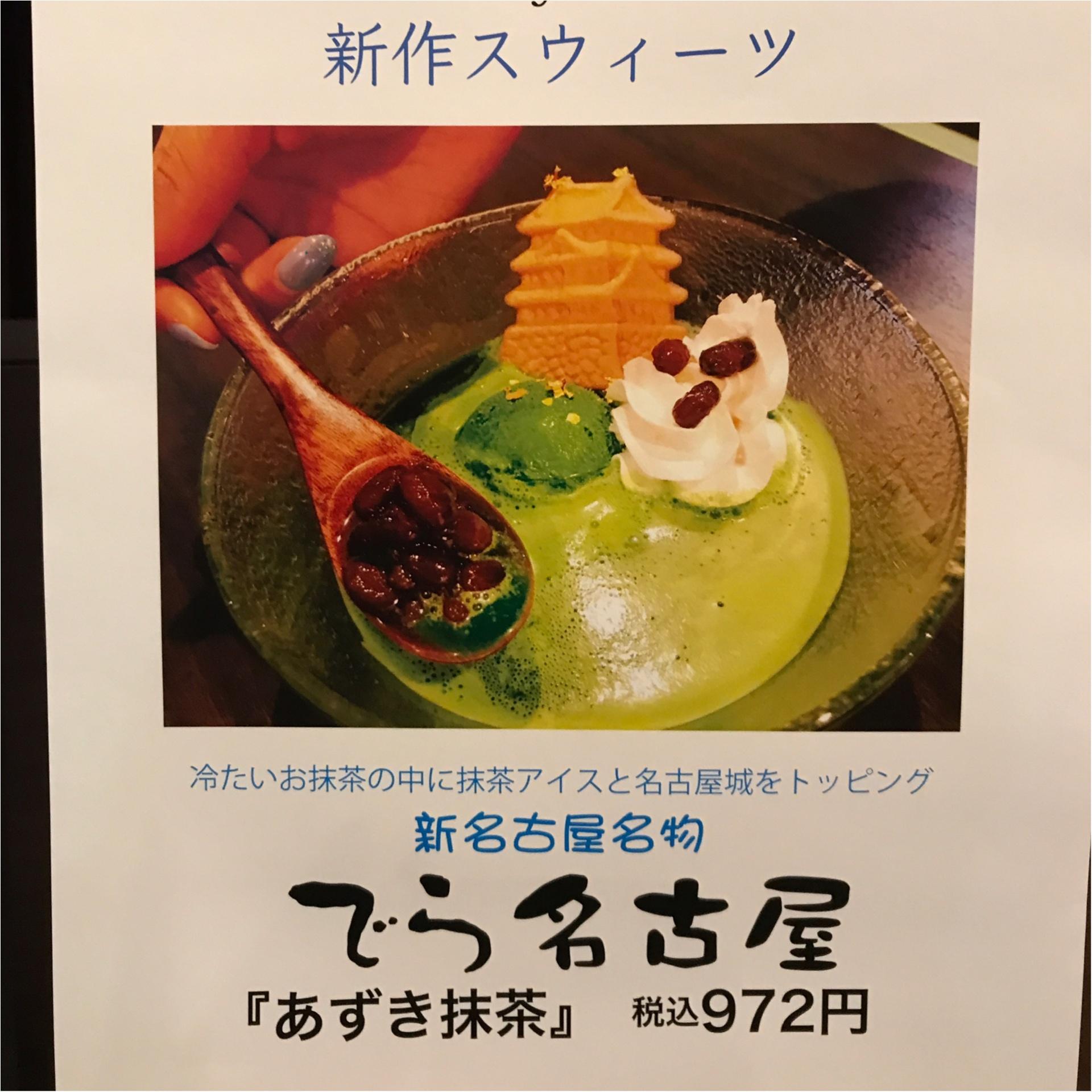 ★インスタで話題沸騰中?カラフル可愛い『おいり』名古屋で食すならココへ行くべし★_2