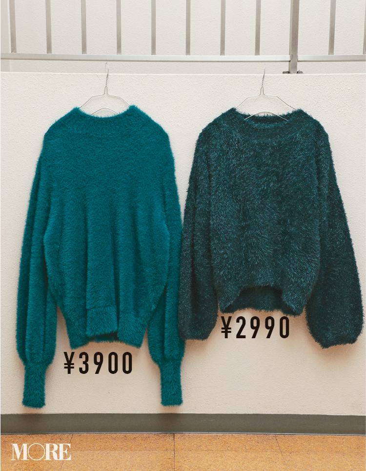 今から買い足すならこれ! 2019年冬のプチプラ名品たち   ファッション_1_4