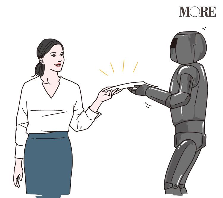 私たちの仕事を「AI」に取られるって本当なの? 人工知能に負けない、上手な付き合い方って⁇_3