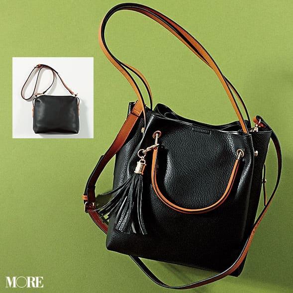 【最新】バッグ特集 - 『フルラ』など、20代女性が注目すべき新作や休日・仕事におすすめの人気ブランドのレディースバッグまとめ_22