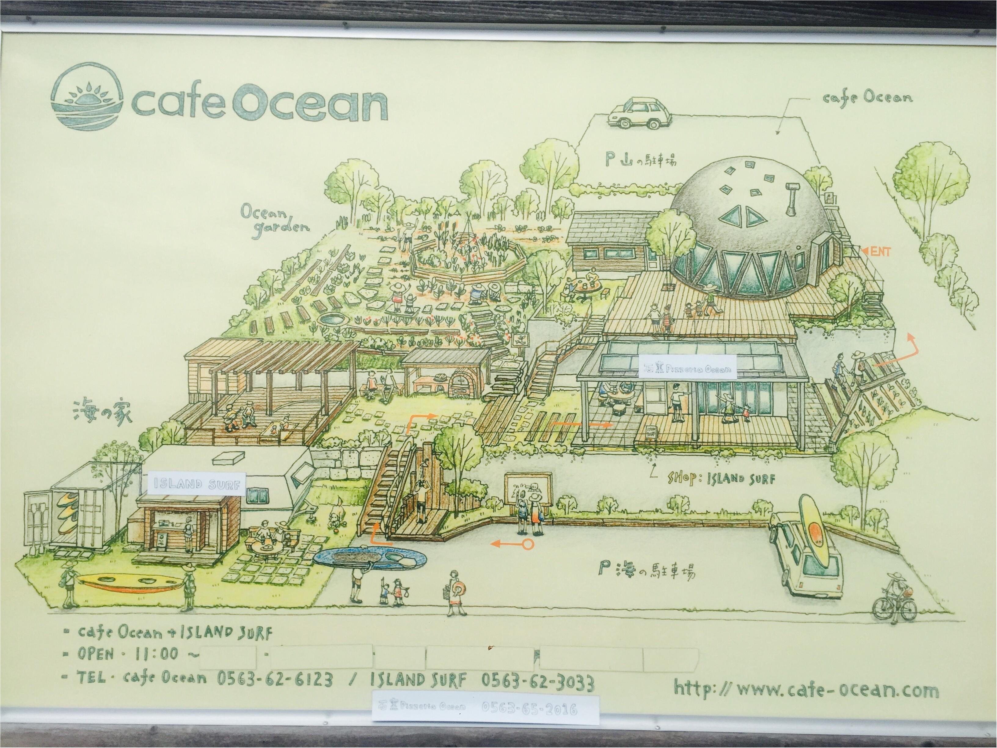 【愛知県西尾市】cafe Oceanでゆとりある時間を楽しもう!_1