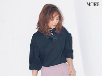 【今日のコーデ】<土屋巴瑞季>通勤ワンツーコーデが映える!きれい色美脚パンツが買いドキ☆