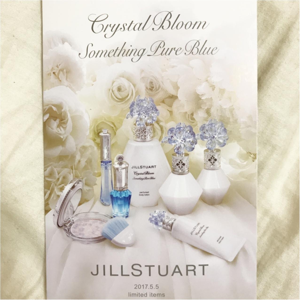 """《幸せになれるコスメ?♡》JILLSTUARTの限定アイテム""""Something Pure Blue"""" シリーズが可愛すぎるっ_2"""