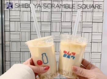 渋谷スクランブルスクエアにオープン!「キムラミルク」で新しいあんぱんに出会える♡