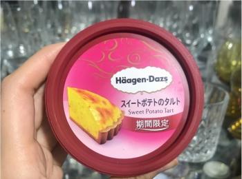 【秋の贅沢スイーツ】ハーゲンダッツの期間限定が凄い!スイートポテトのタルト味!