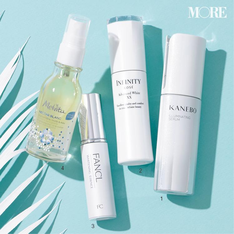 美白化粧品特集 - シミやくすみ対策・肌の透明感アップが期待できるコスメは?_1