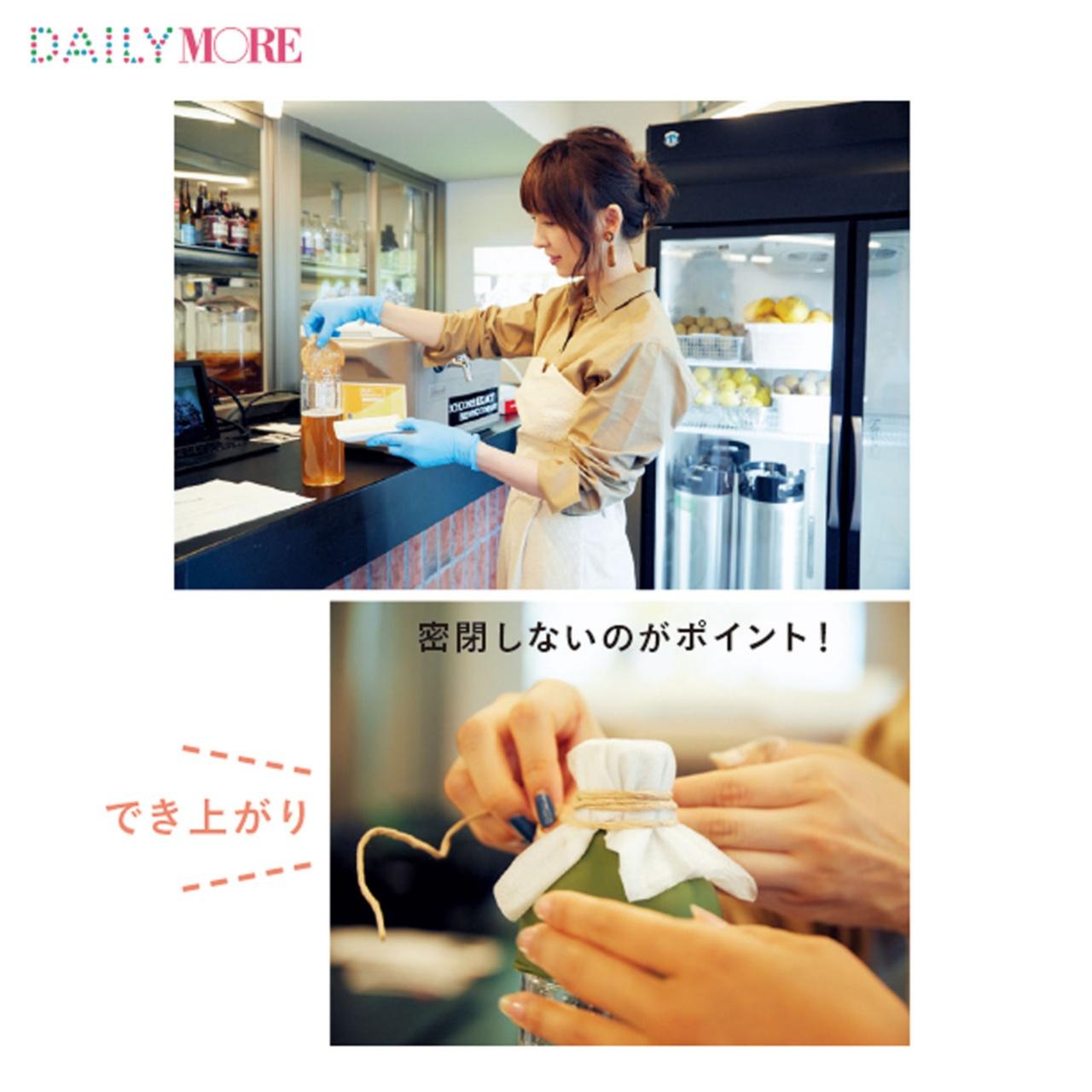篠田麻里子が体験♡ 話題の「『KOMBUCHA』 株分けワークショップ」に行こう!【麻里子のナライゴトハジメ】_2_4