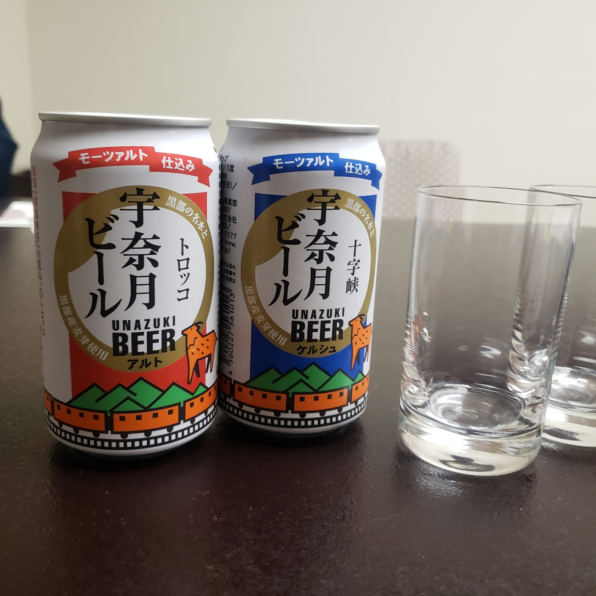 《まぐPRESENTS☆》秋こそ行こう!【北陸・富山】で紅葉&グルメ&温泉の旅_14