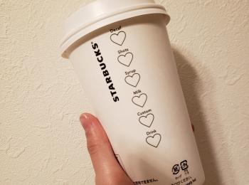 【スタバ】コーヒー好きにはたまらない!!カスタマニアをもっとカスタマイズ☆