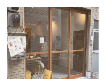 #17【#cafestagram】❤️:《東京•浜町》行列のできる大人気の素敵カフェ*『おやつのこぼく』☻