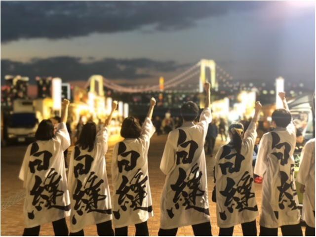 【11/2〜11/4】全国のよさこい踊りが東京で!!_4