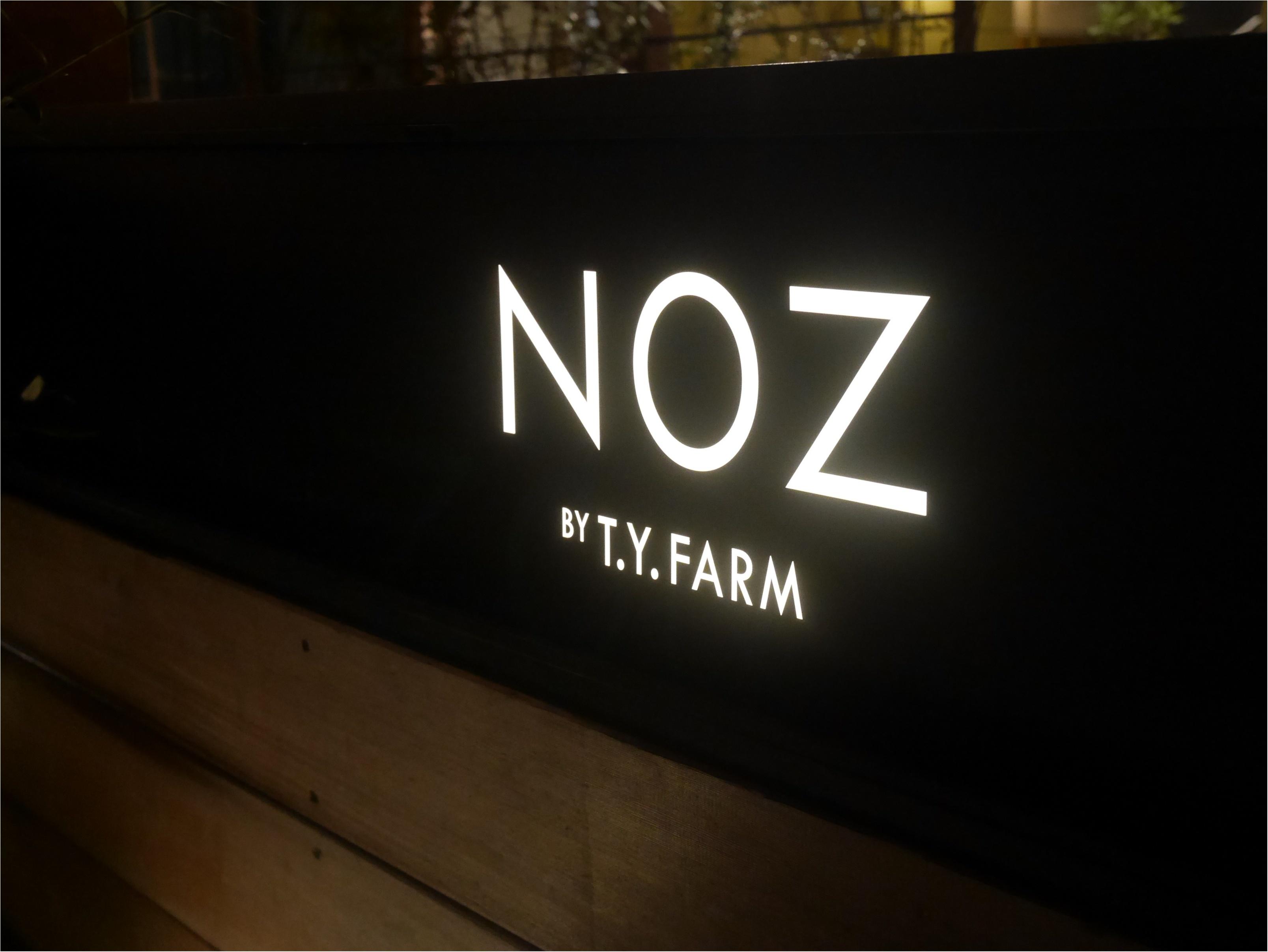 東京育ちのお野菜をどうぞ!4/7OPEN「NOZ BY T.Y.FARM」に行ってみよう!_1