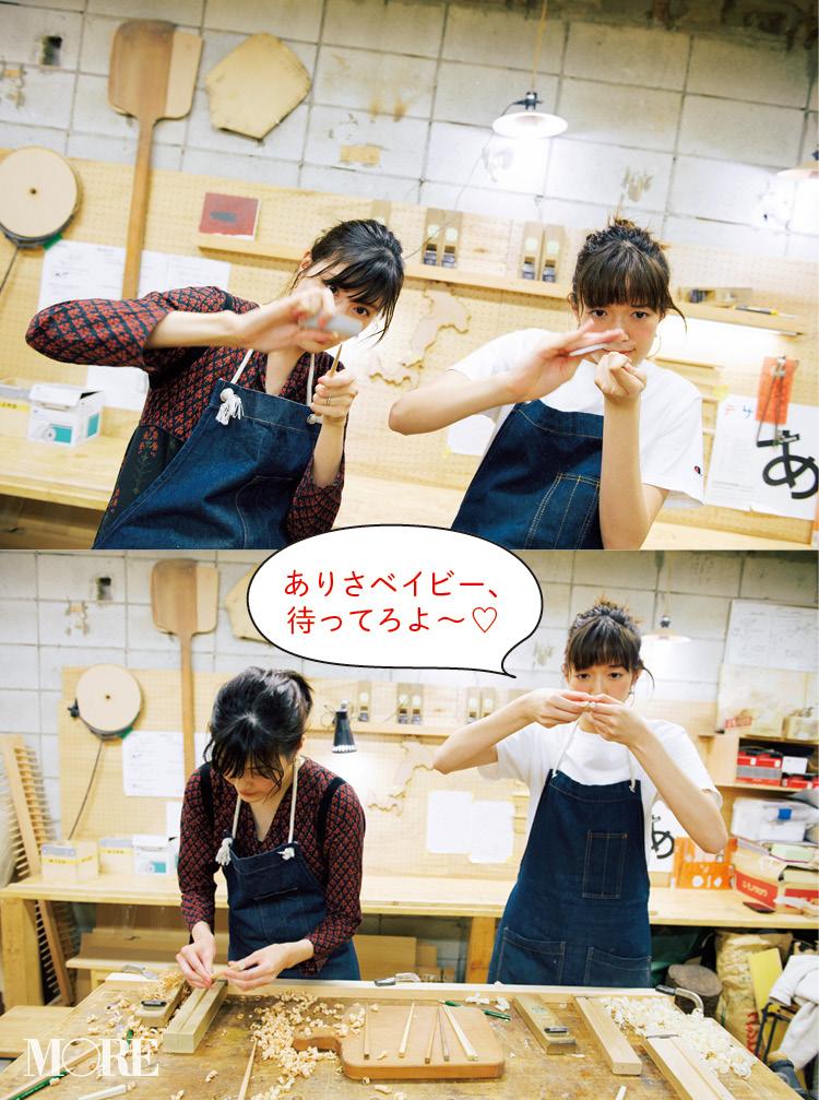 佐藤ありさと、『Makers' Base Tokyo』で箸作り! 可愛すぎる姿に惚れ惚れ。【佐藤栞里のちょっと行ってみ!?】_1