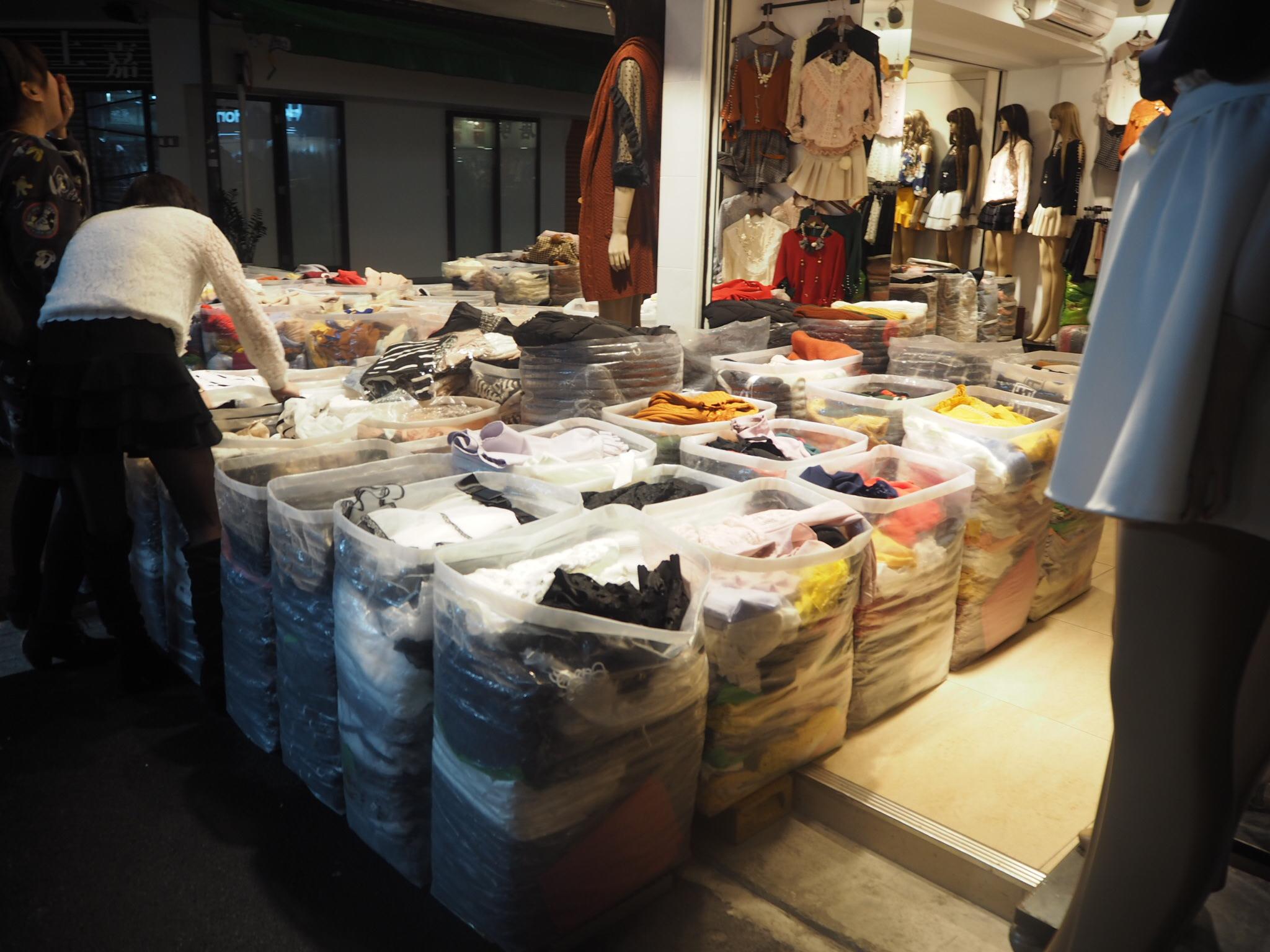 《台湾女子旅》洋服問屋街『五分埔商圏』戦利品も公開!!_2