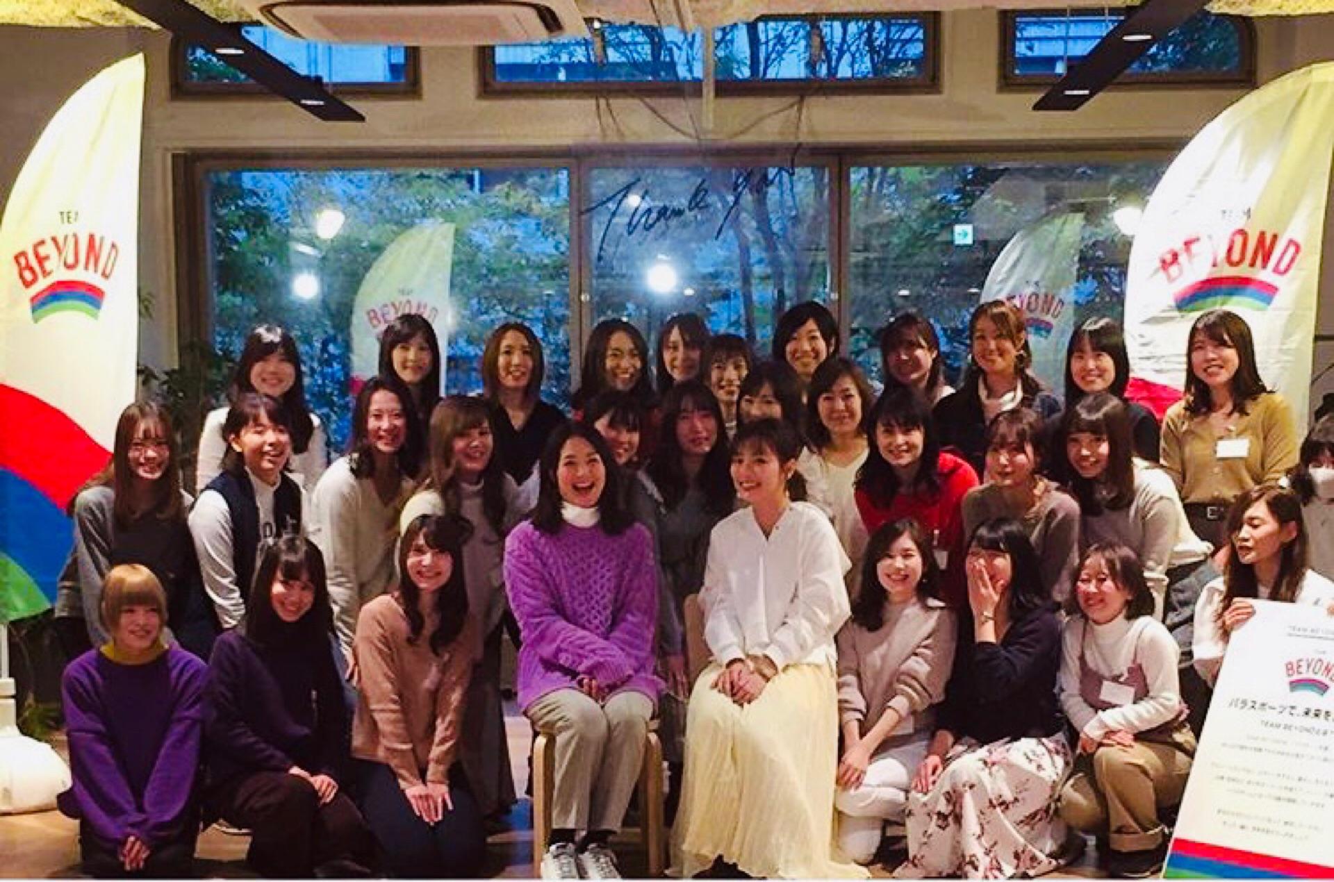 【MORE×パラスポ】内田理央ちゃん&谷真海選手と《ボッチャ体験》してきました♡_11