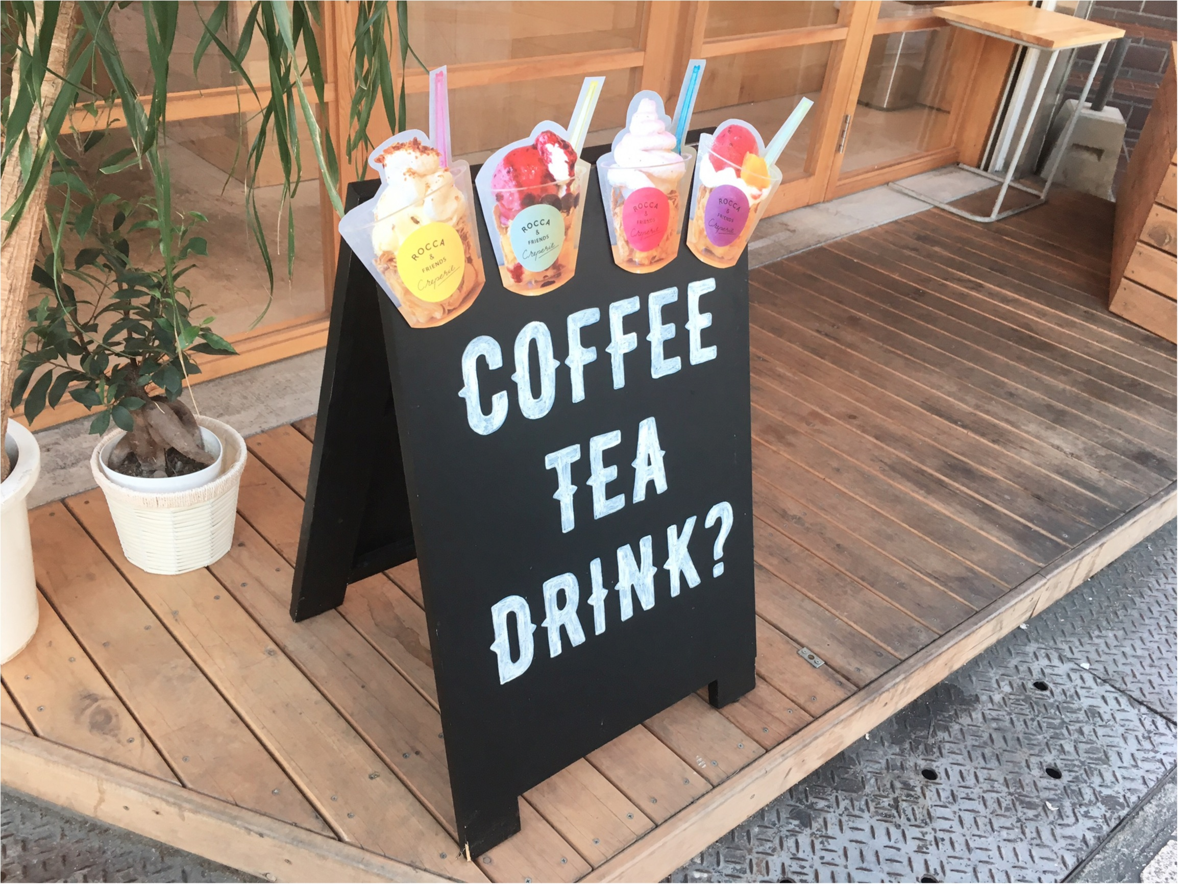 パリッ、トロ〜!クレームブリュレのクレープが絶品なカフェ♡♡_3