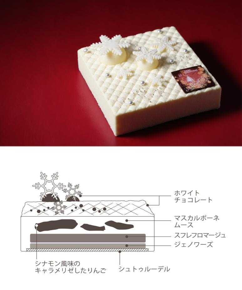 秘密の断面図を公開♡ 『横浜ベイシェラトン』のクリスマスケーキ、中身はこんな感じ!【12/18(月)まで予約受付中】_1_5