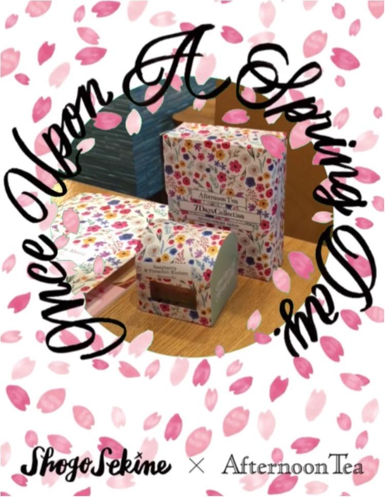 『アフタヌーンティー・ティールーム』がイラストレーターSHOGO SEKINEさんとコラボ! かわいすぎるお花見を楽しもう♡_2
