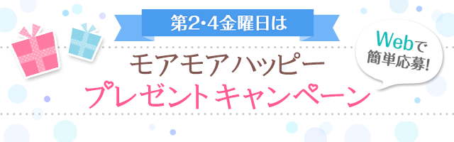 ルミネ商品券 5000円分を5名様に!春ものショッピングに役立てて♡_1