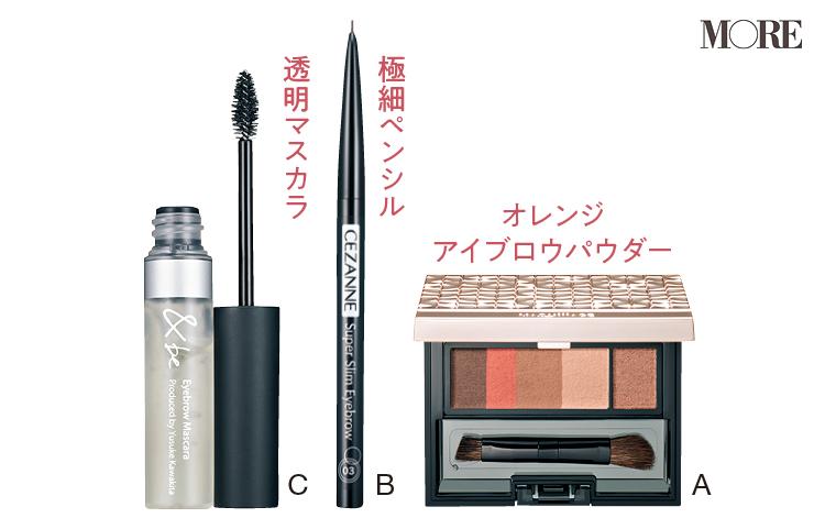 眉毛の整え方特集 -【世界一正しい眉のお手入れ法】など、眉迷子のための眉メイクの基本まとめ_25