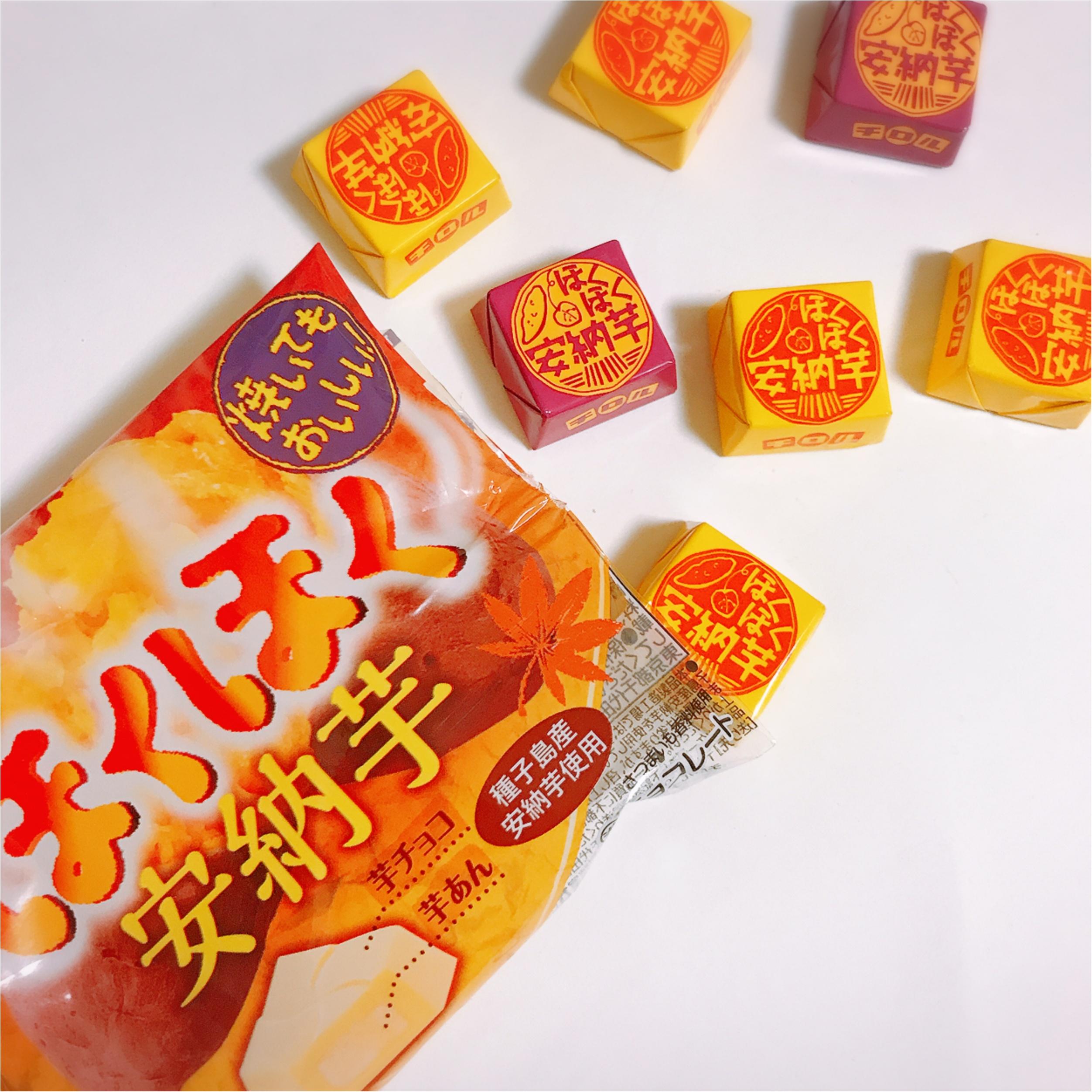 """チョコなのにほくほく!?【チロルチョコ】秋の新作フレーバー""""ほくほく安納芋""""_3"""
