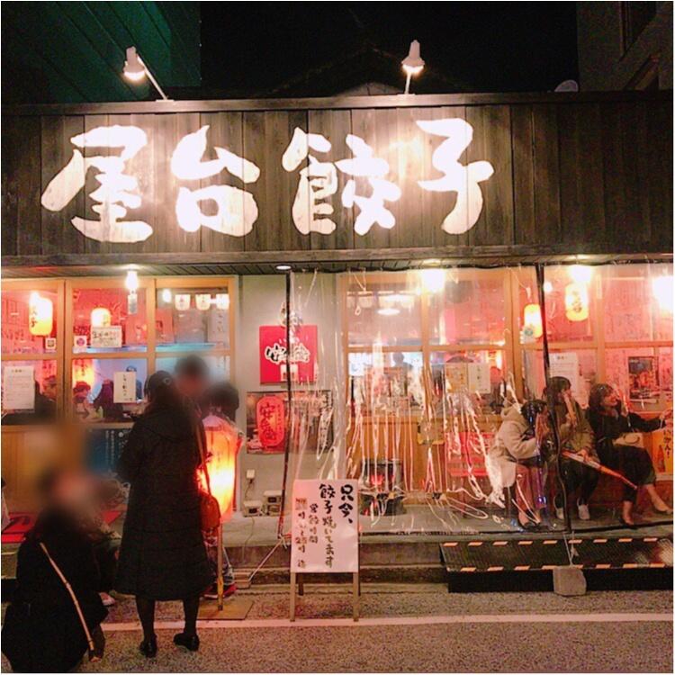 【四国旅行】高知名物、屋台餃子♡♡_1