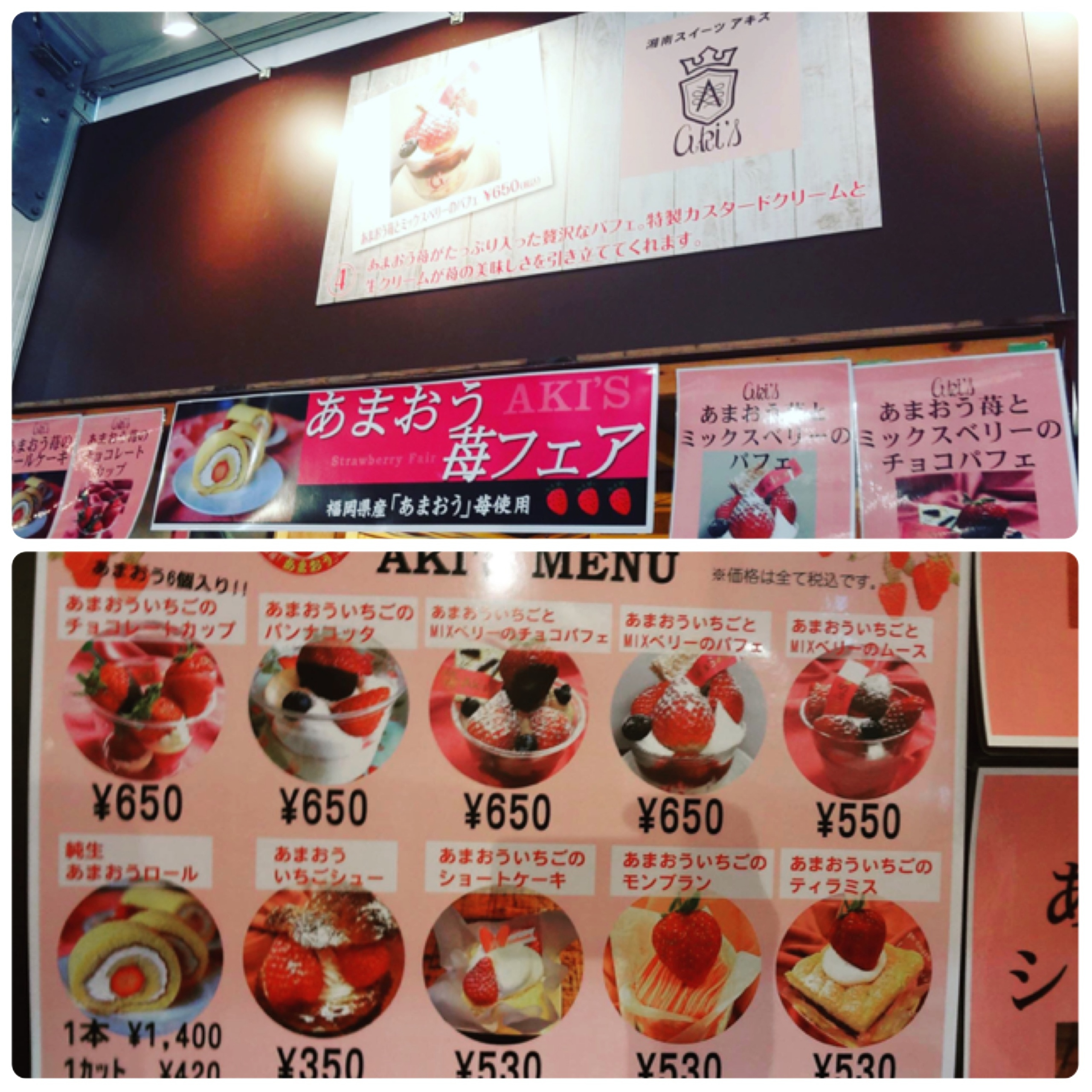 【イベント情報】いちご好き集まれー!横浜ストロベリーフェスティバルで苺スイーツまみれ♡苺の無料サンプリング情報も✨≪samenyan≫_5