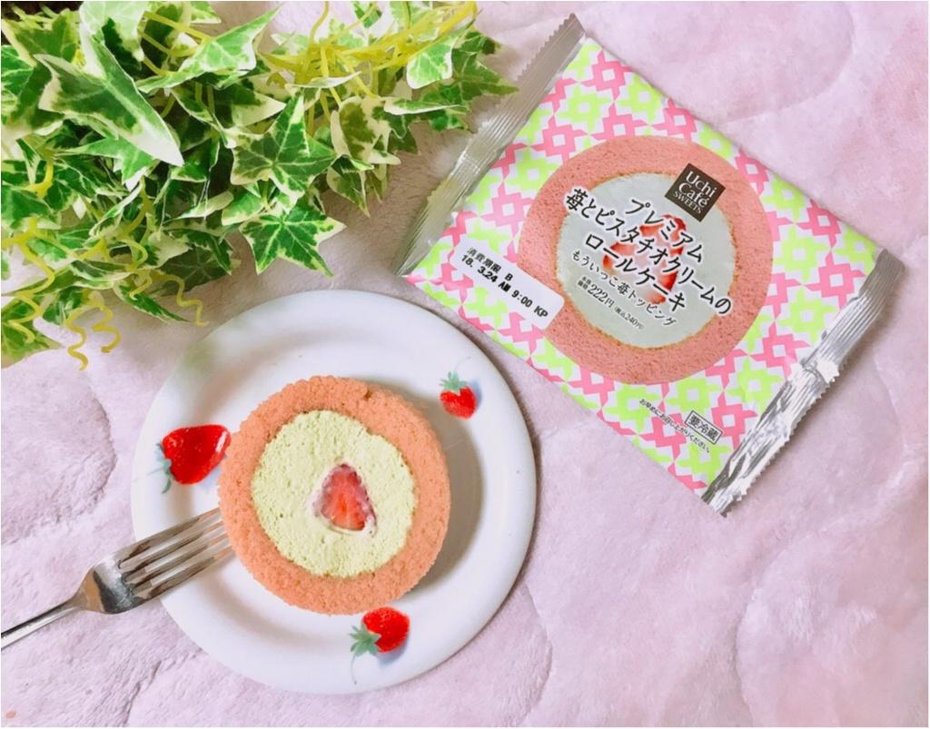 """《コンビニ春スイーツ❤︎》なんと2週間限定!【ローソン】から""""もういっこ""""苺をトッピングしたロールケーキが新発売♡♡_3"""