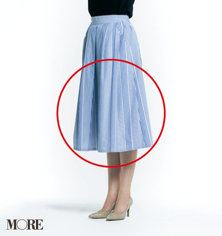 春スカート、いちばんきれいに見える靴はどれだ!? 全部はいてみました選手権☆記事Photo Gallery_1_11