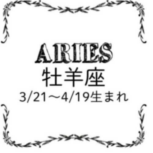 <6/28~7/26>今月のMORE HAPPY☆占い_2