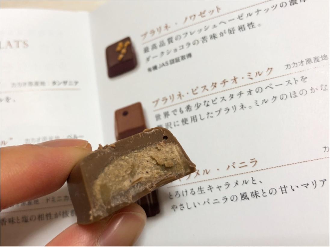 【バレンタイン2018】今年の自分用チョコはオーガニックのやさしさ、カカオの原産地にこだわった『ジャン=ミッシェル・モルトロー』のショコラで!!_4